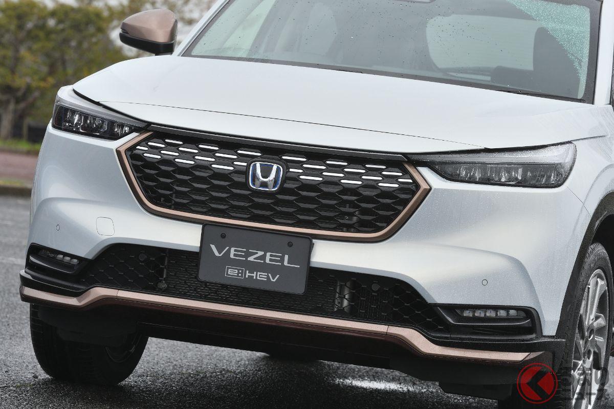2021年4月22日に発表、23日に発売されたホンダ新型「ヴェゼル」