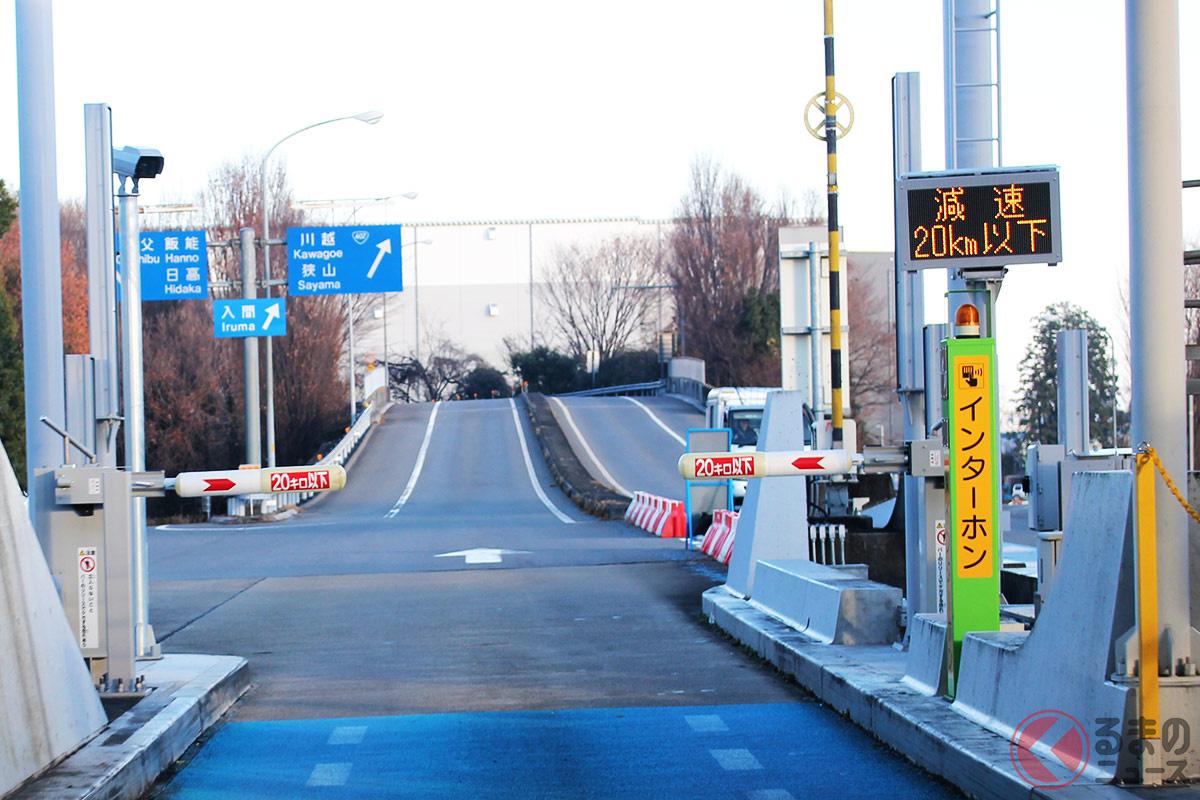 ETCレーンでは時速20キロ以下で万が一に停車出来る速度で通行しよう!