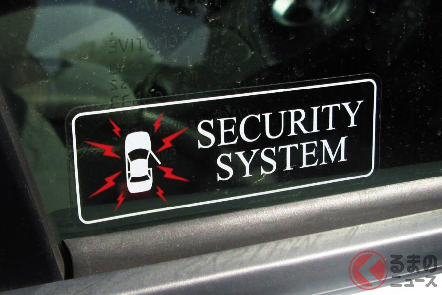 誤報を恐れてセキュリティシステムを切ってしまうユーザーもいるという(写真はイメージ)