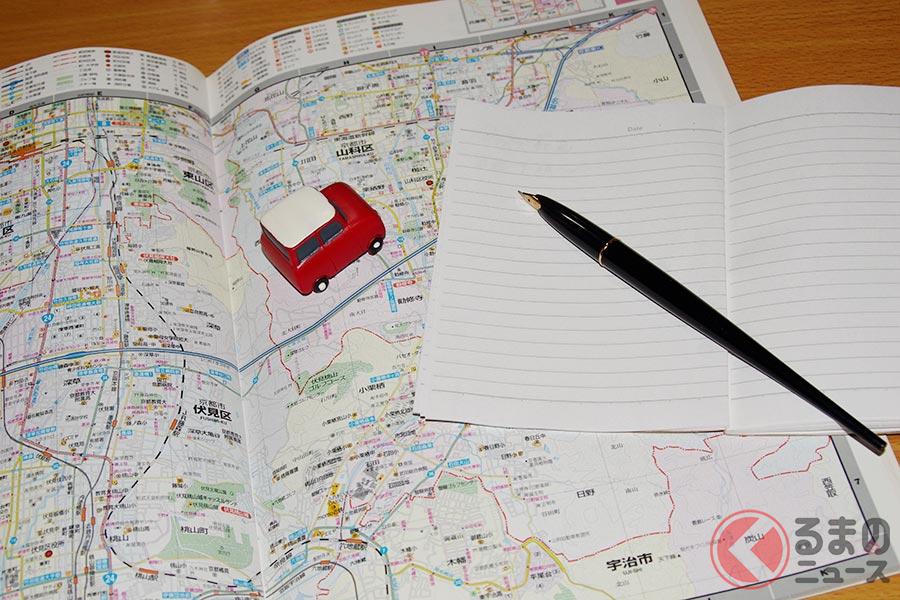 かつてドライブの必需品だったアナログ地図