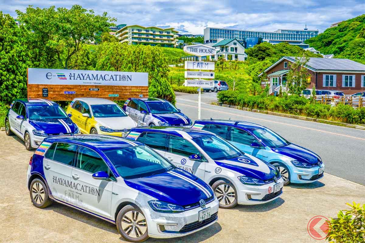電気自動車「e-Golf(イーゴルフ)」の無料貸出プログラム「e-HAYAMACATION」のイメージ