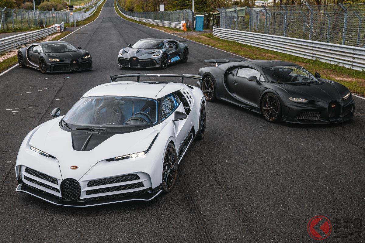 4台のブガッティの総額は、26億6000万円オーバー。「チェントディエチ」(左手前)、「シロン スーパースポール300+」(右手前)、「シロン ピュールスポール」(左奥)、「ディーヴォ」(右奥)