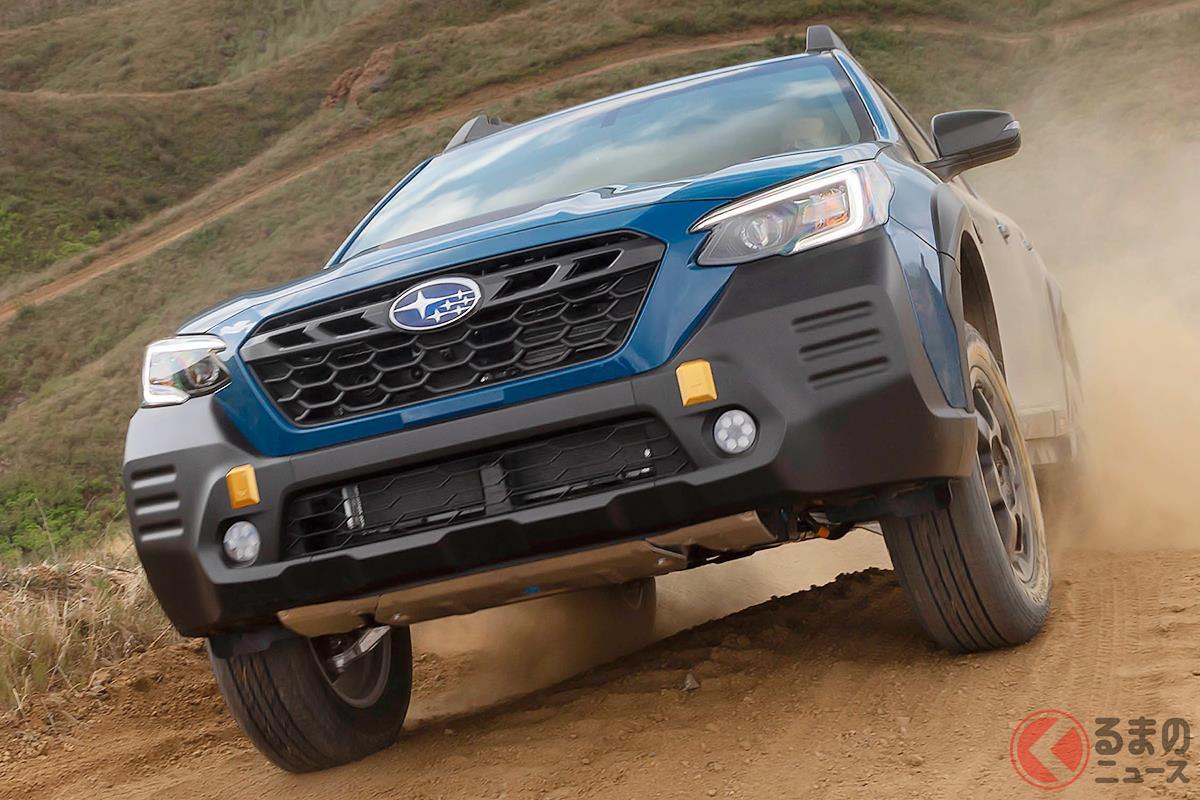 スタイリッシュかつ優れた悪路走破性能を発揮する北米専用モデルの「アウトバック ウィルダネス」