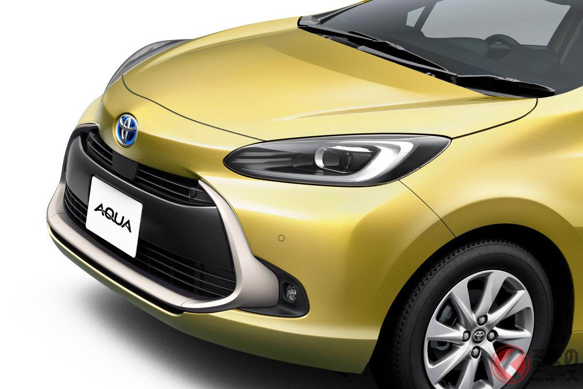 待望のトヨタ新型アクア発売! コンパクトハイブリッド車はどのような進化を遂げたのでしょうか?