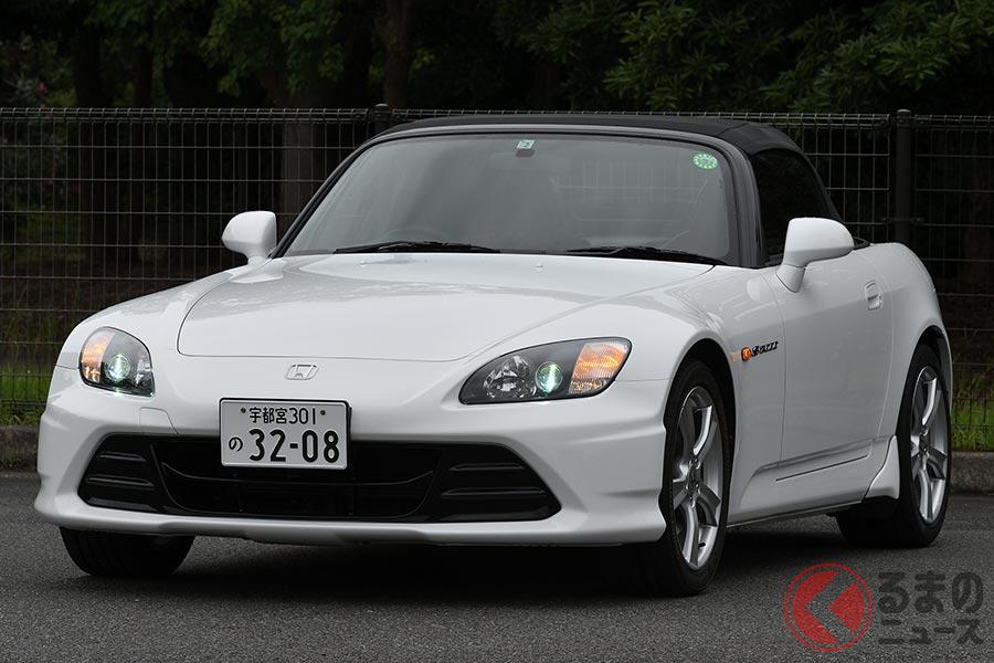 復刻パーツが発売されたホンダ「S2000」