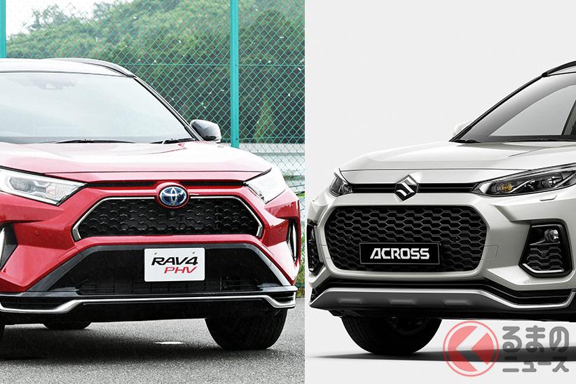 スズキ版のRAV4!? 新型アクロスを世界初公開! なぜ人気SUVを供給するのでしょうか