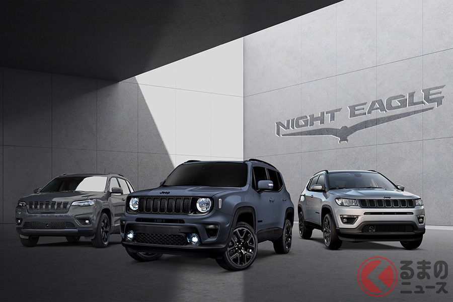 Jeepは、欧州ライバルSUVと比べて各モデルとも登録3年後の残価率がよいのが特徴だ