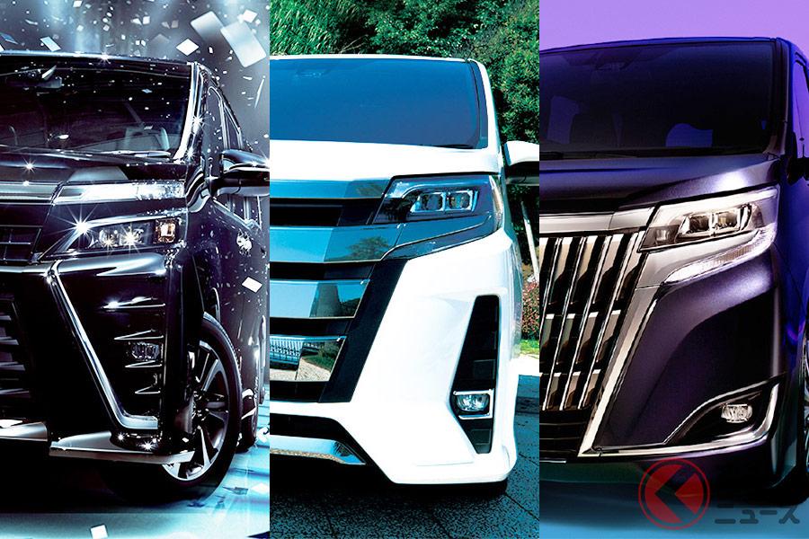 ノア3兄弟それぞれの格差があるなか…残るのはどの車種?(左:ヴォクシー、中:ノア、右:エスクァイア)