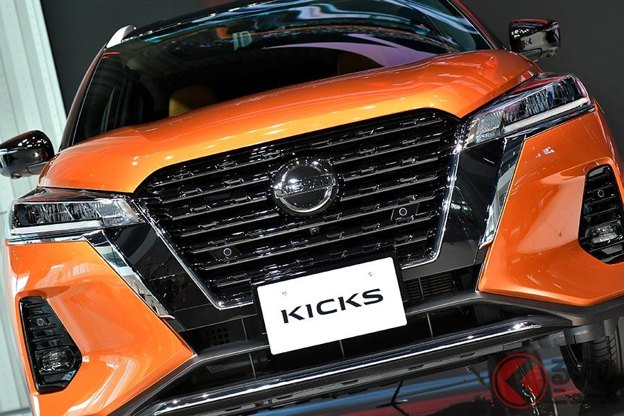待望の新型SUV「キックス」 なぜ7月の登録台数は激減したのか