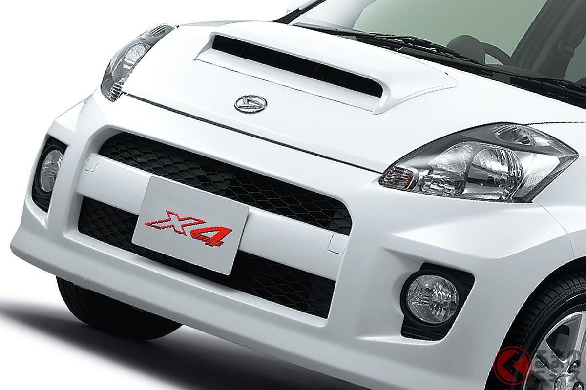 モータースポーツベース車として開発された「ブーンX4」