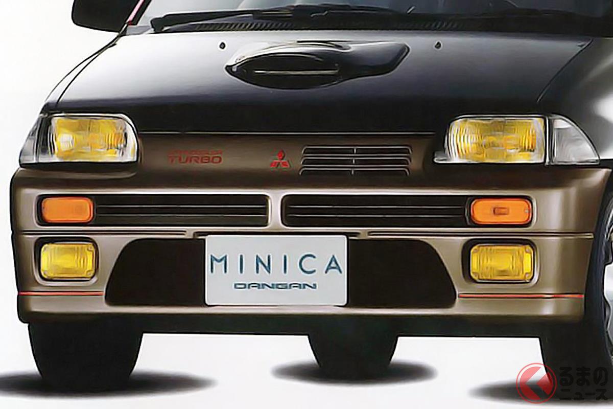 量産車で世界初の5バルブエンジンを搭載した「ミニカ ダンガンZZ」