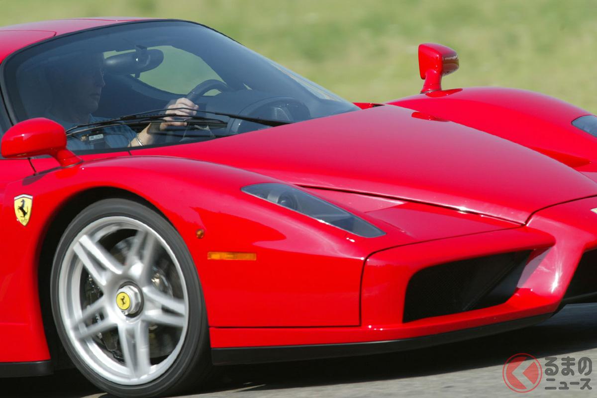 2002年デビューの「エンツォ・フェラーリ」