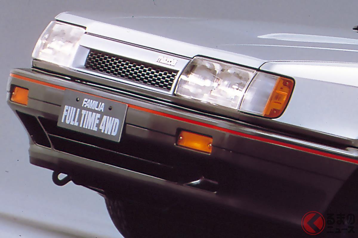 ハイパワーなエンジン+4WDの先駆者だった「ファミリア GT-X」