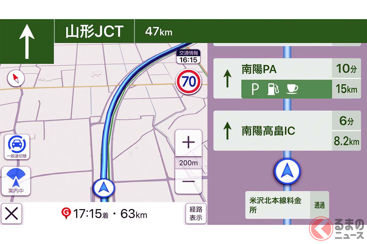 「Yahoo!ナビ」は無料で使えるナビアプリとは思えない充実したデータを備えるが、道路の高低差をはじめ、車載ナビの充実度には及ばない