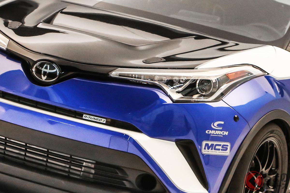 こりゃ速そう! 世界で速いSUVを目指して製作されたトヨタ「C-HR R-Tuned」