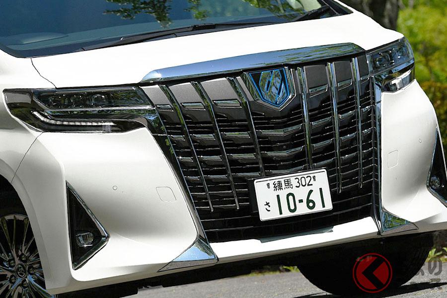 支援金でトヨタ「アルファード」が月額2万円台に!?