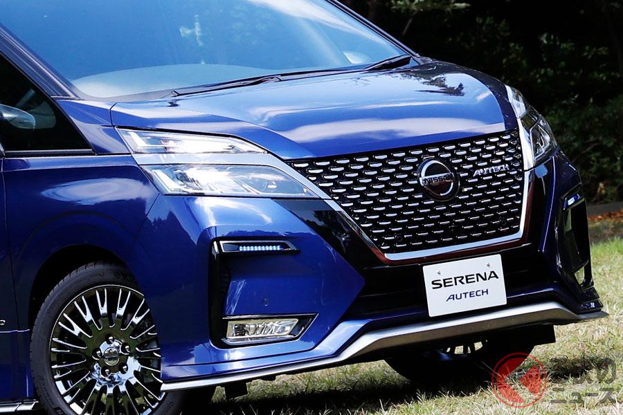 日産「セレナ」のスポーティグレード「オーテック スポーツスペック」(写真はS-HYBRID車)