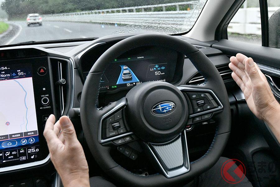 スバル新型「レヴォーグ」の手放し運転