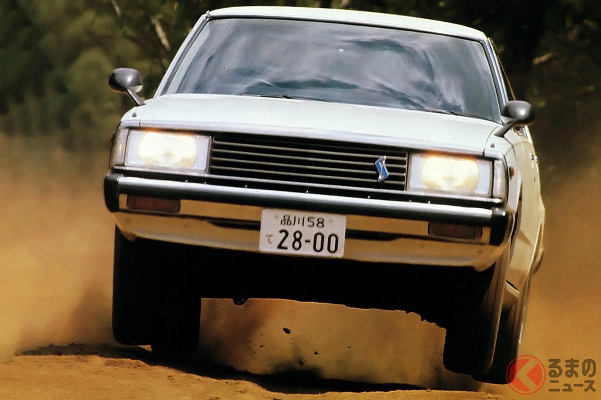 スポーティなセダン/クーペながらディーゼルエンジンを搭載した「スカイライン 280D GT」