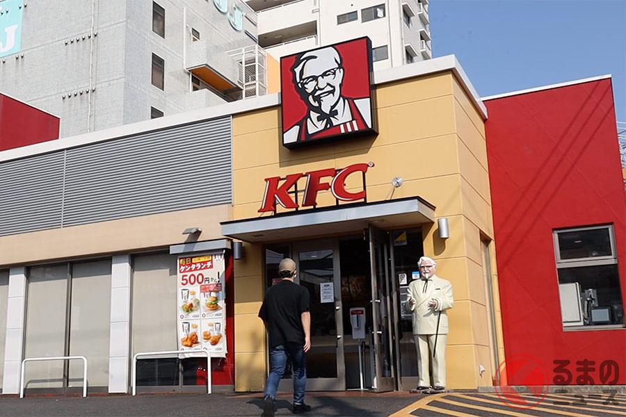 全国初の試みを実施する神奈川県相模原市の「KFC相模原中央店」