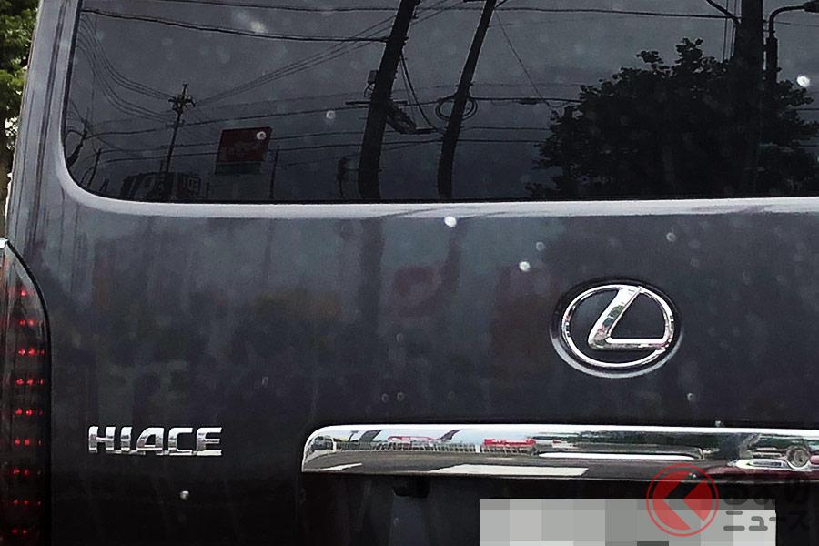 トヨタ「ハイエース」にレクサスのエンブレムを装着する様子