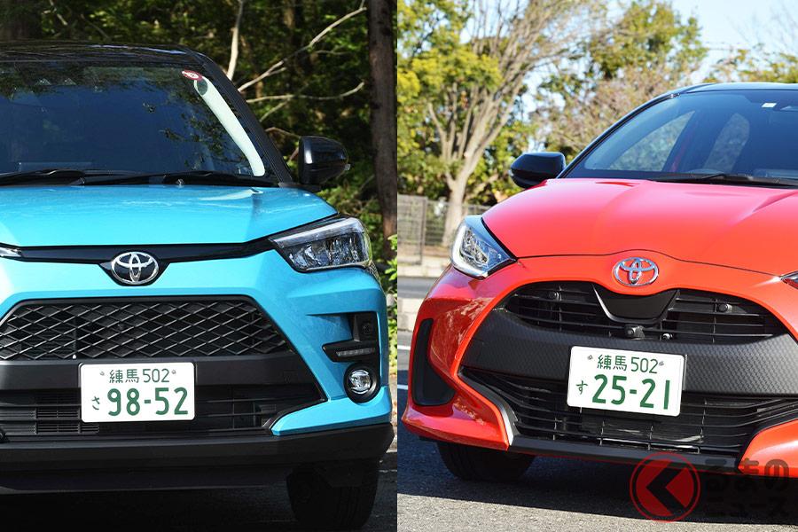 トヨタの二大コンパクトカー「ライズ」と「ヤリス」なぜ人気?
