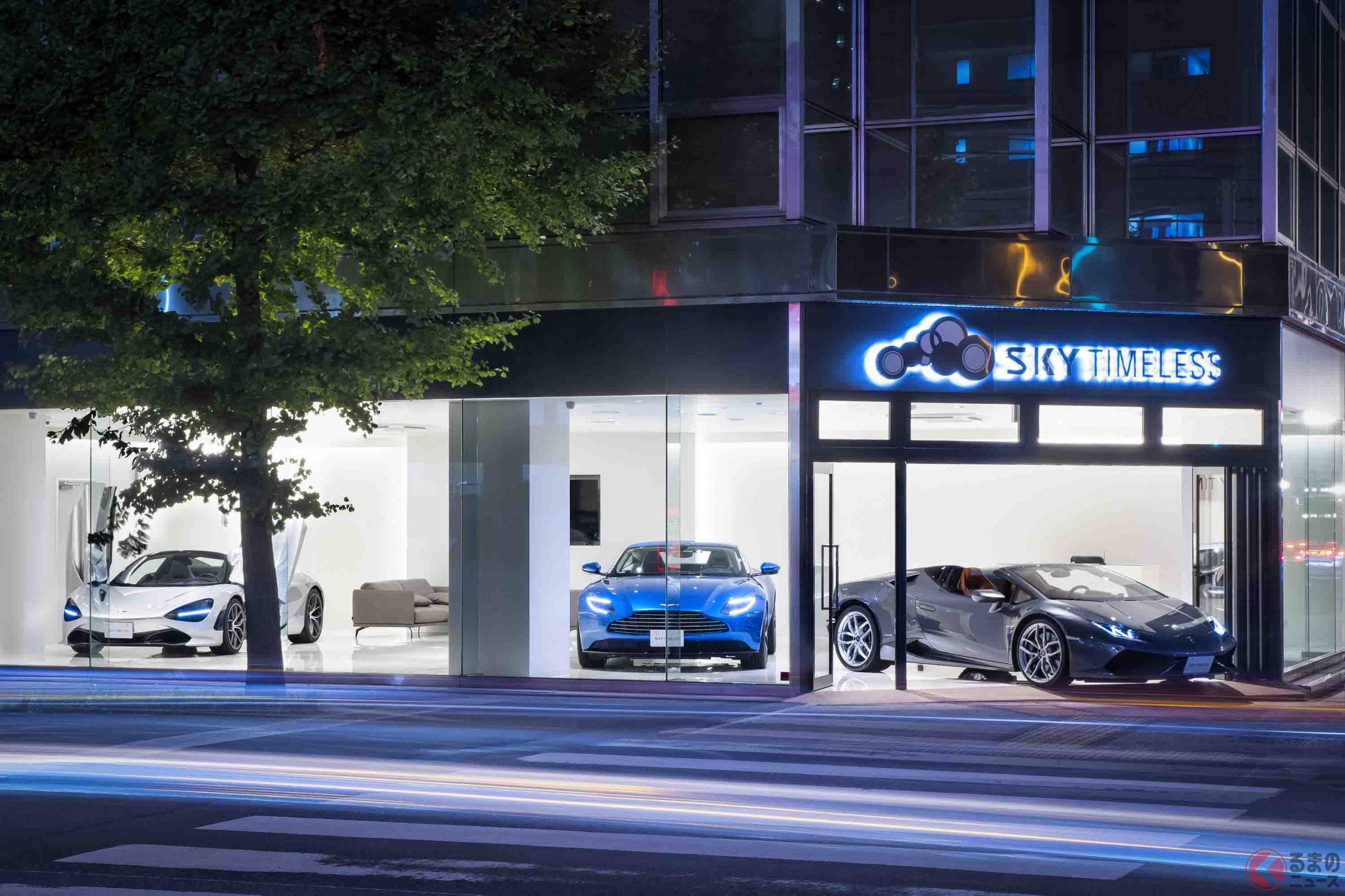 ラグジュアリー・プレミアムカー専門の買取・販売の専門店「スカイ・タイムレス札幌」の外観