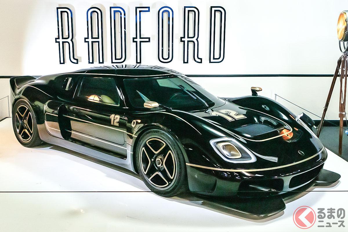 購入には審査がおこなわれることが判明したラドフォード「タイプ62−2」