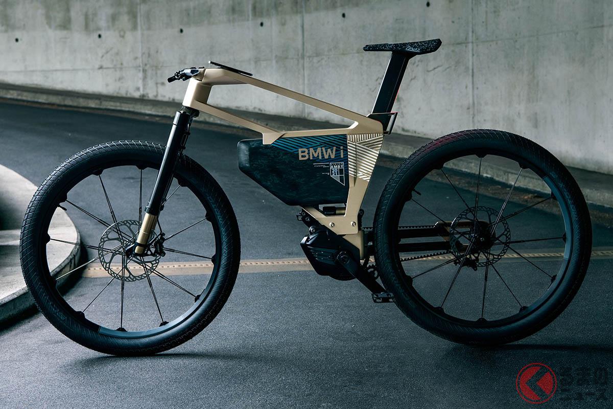 従来のe-bikeの使用範囲を大幅に拡大した「BMW i Vision AMBY」