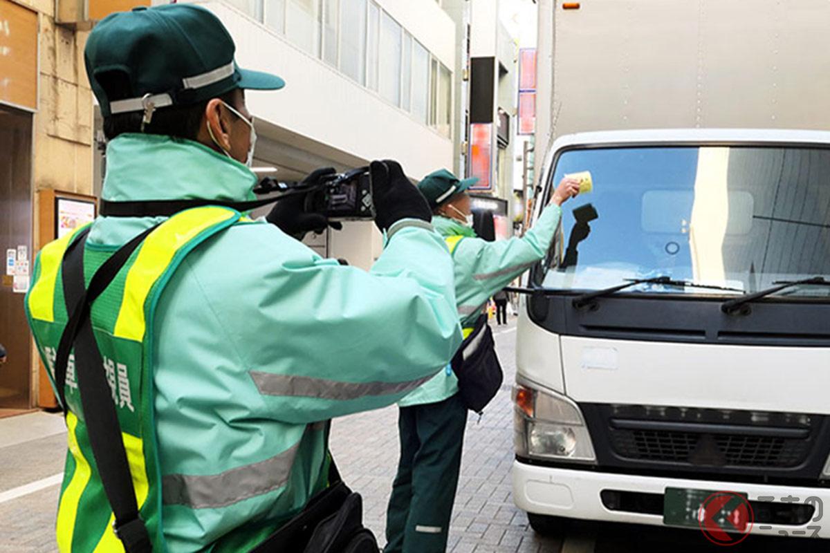数分でもだめ! 放置車両を取り締まる駐車監視員
