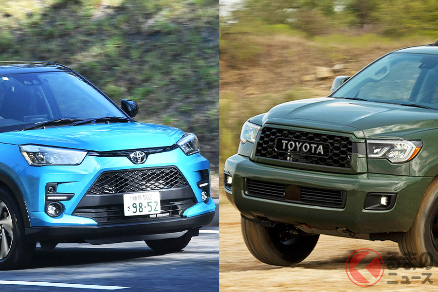 トヨタ「ライズ」(写真左)とトヨタ「セコイア」(写真右)