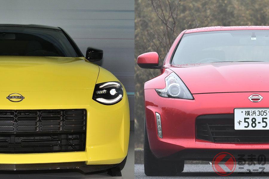 左:新型フェアレディZ(プロトタイプ)/右:現行フェアレディZ