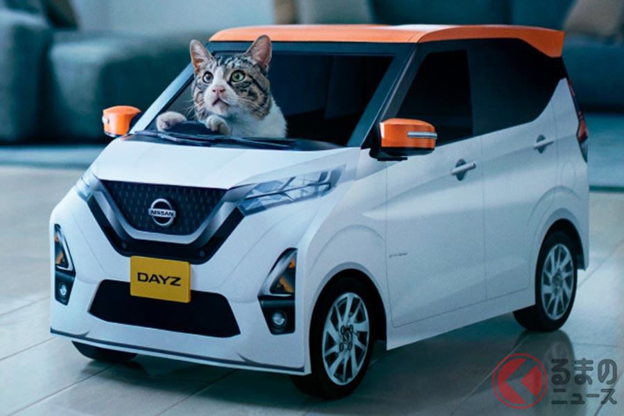 「にゃっさんデイズ」をネコが運転!?