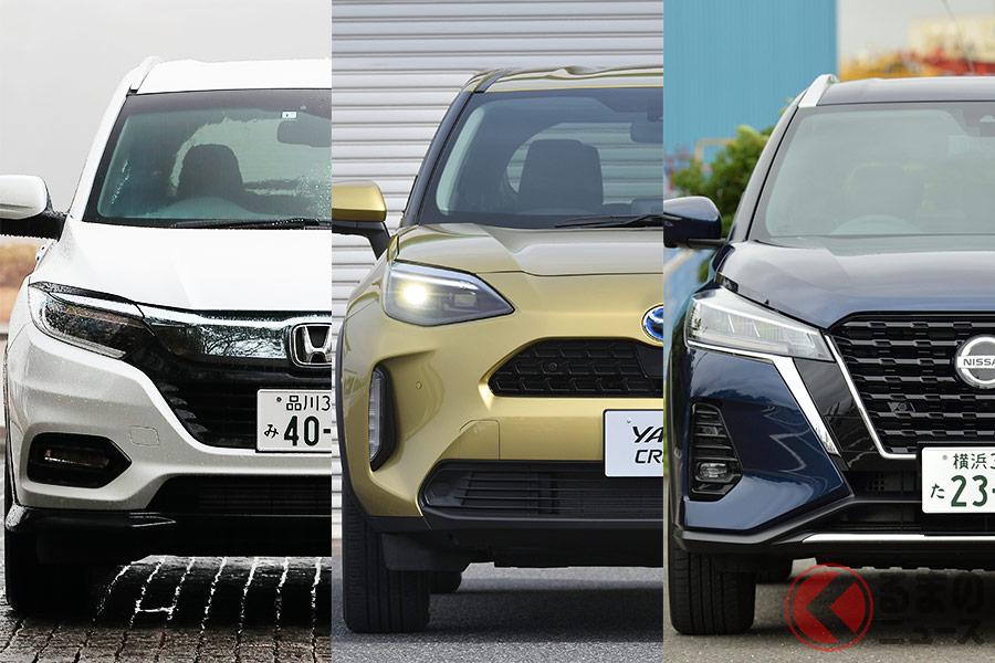三者三様なコンパクトSUV。ホンダ「ヴェゼル」(左)・トヨタ「ヤリスクロス」(中)・日産「キックス」(右)