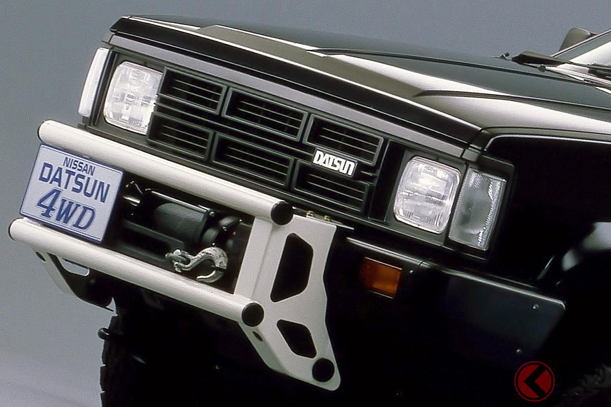 無骨ながらアメリカナイズされたデザインが秀逸な「D21型 ダットサントラック」