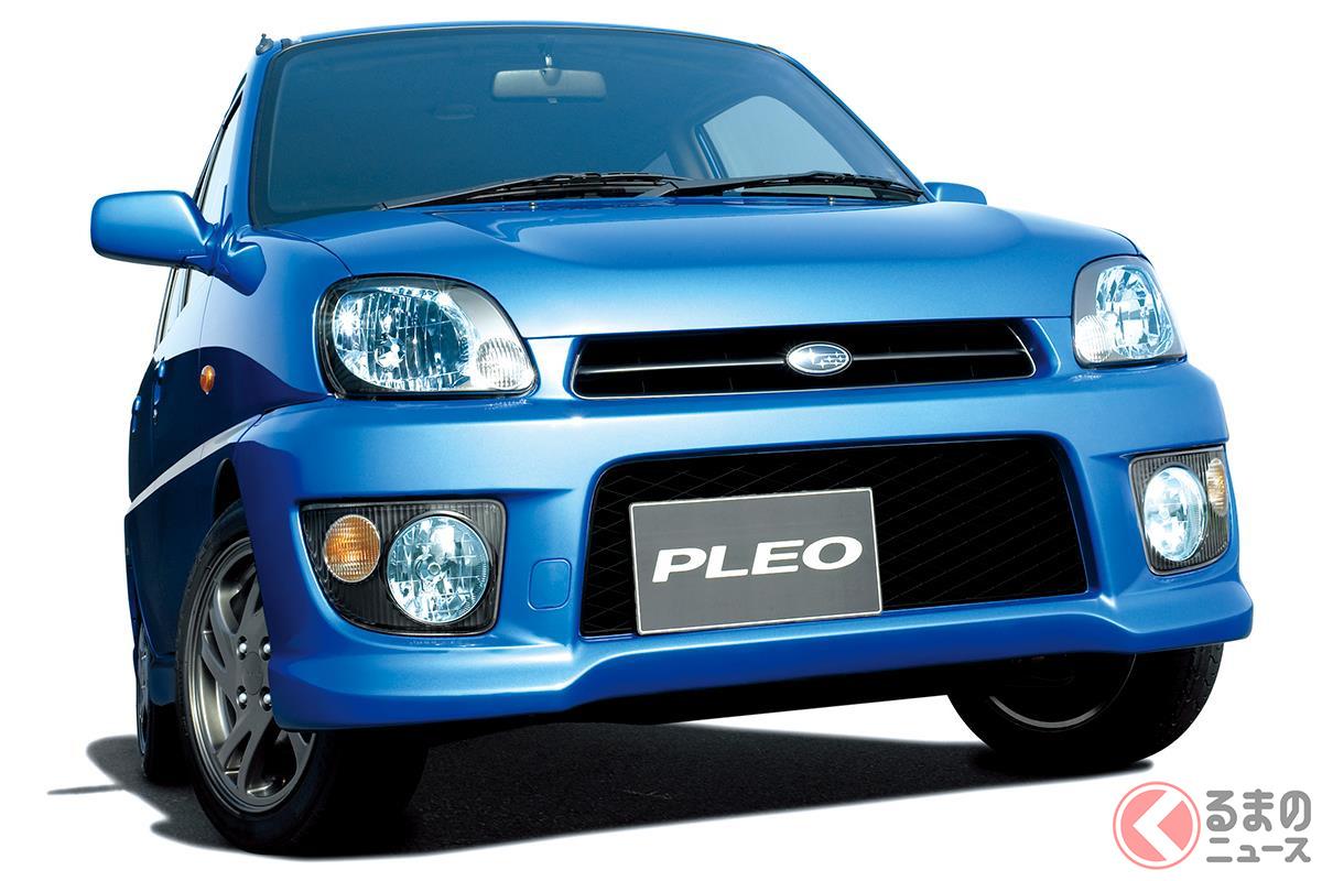 直4DOHC+スーパーチャージャーというハイメカエンジンを搭載した「プレオ RS」