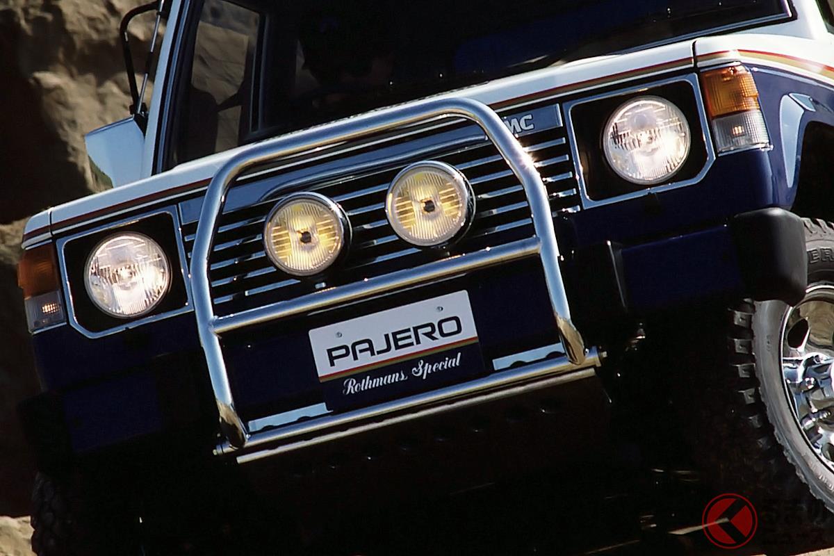 クロカン車ならではの質実剛健なイメージがカッコイイ初代「パジェロ」