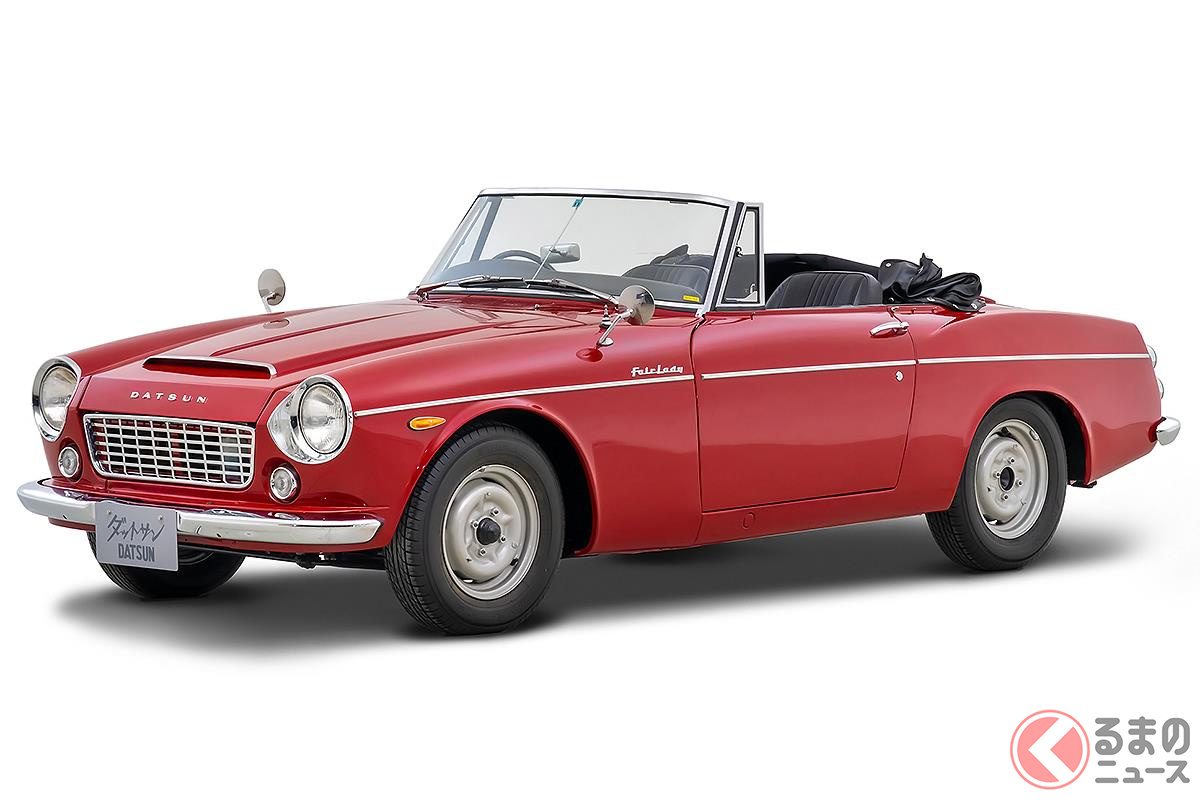 大衆車の普及がやっと始まった頃に誕生したスポーツカーの「フェアレディ」