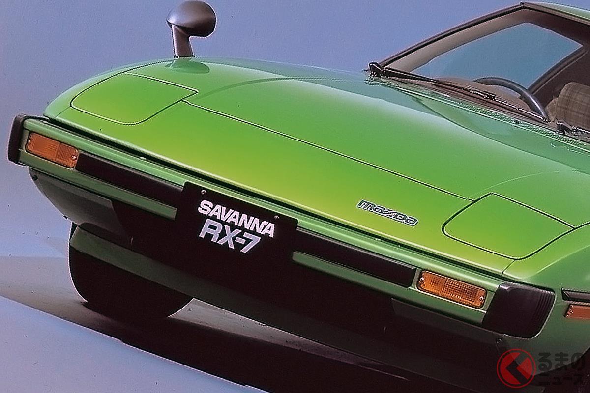 スポーツカーにとって不遇な時代に誕生した初代「サバンナRX-7」