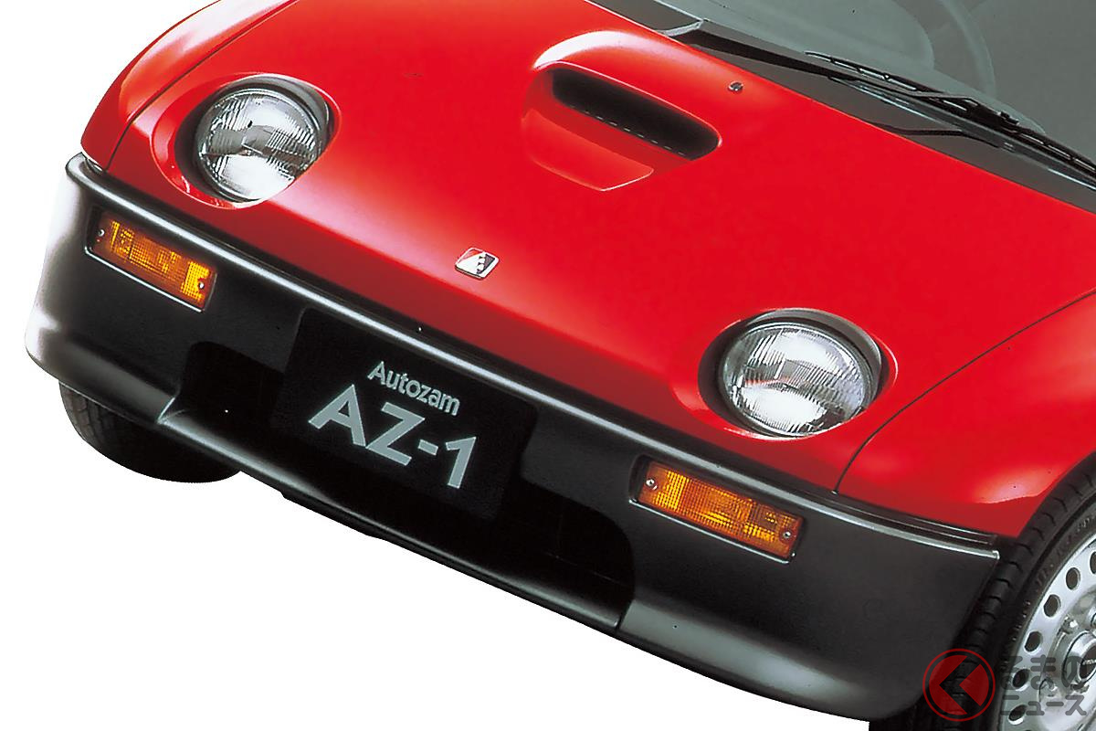 まさにバブルの申し子といえる前代未聞の軽自動車「AZ-1」