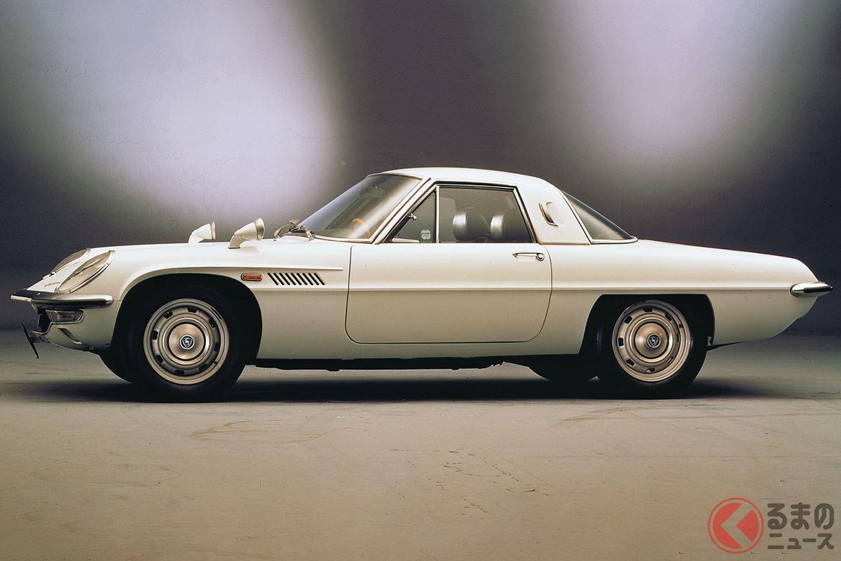 世界初の量産ロータリーエンジン搭載車でピュアスポーツカーの「コスモスポーツ」