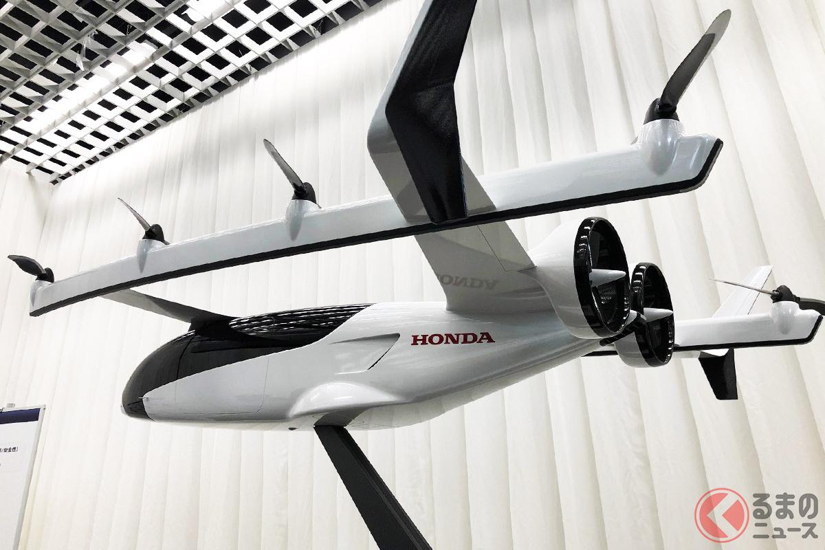 「Honda eVTOL(電動垂直離着機)」の模型