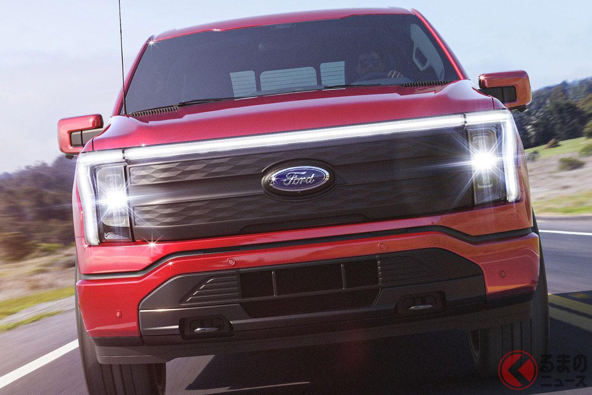 全米で販売台数トップのピックアップトラック、フォード新型「F−150ライトニング」