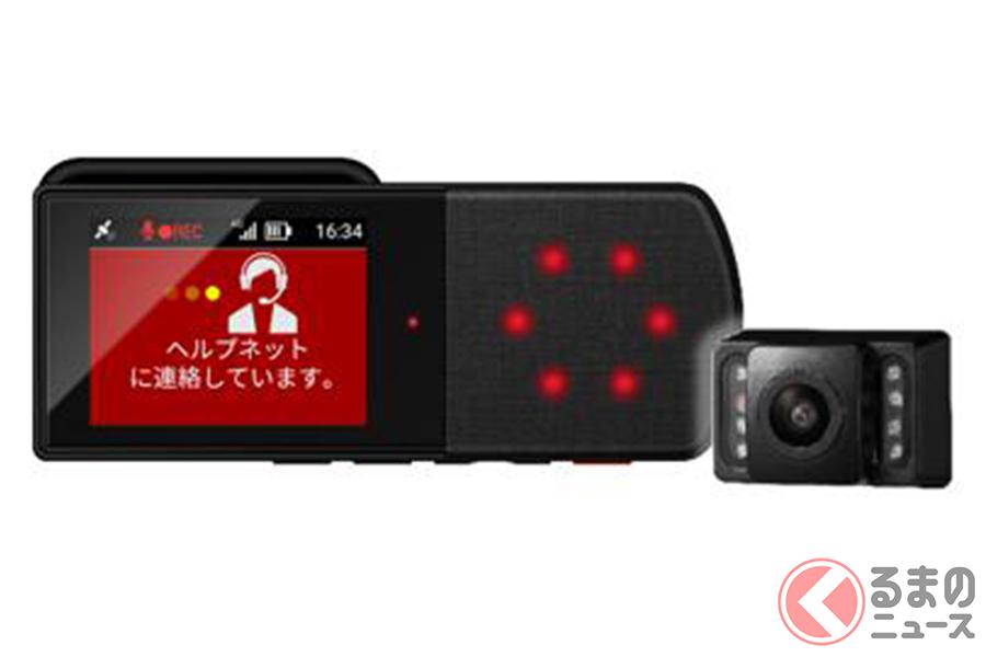 TMX-DM04-CS-FRC(2カメラタイプ)