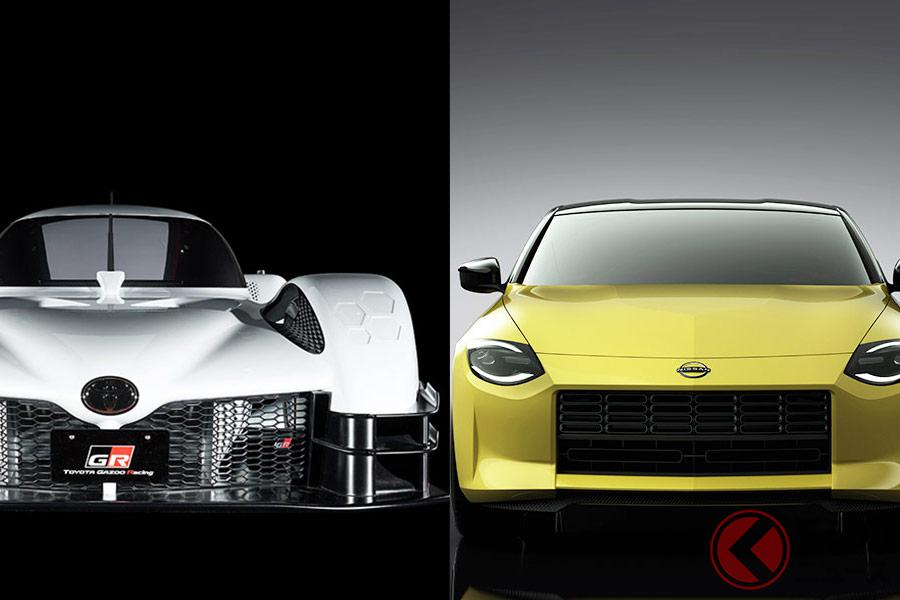 スポーツカーが自動車産業を盛り上げる!? トヨタ・日産から登場予定の2台のスーパーモデル!