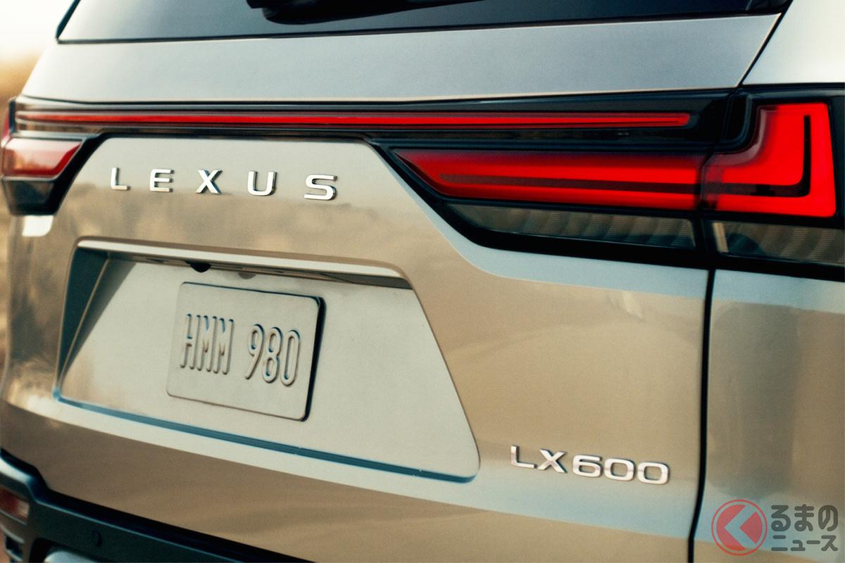 リアビューがカッコイイ! 世界初公開に先駆けて公開されたレクサス新型「LX600」