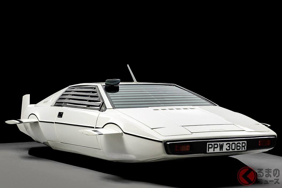 『007/私を愛したスパイ』登場したロータス・エスプリS1は、水中に潜航することもできるという設定