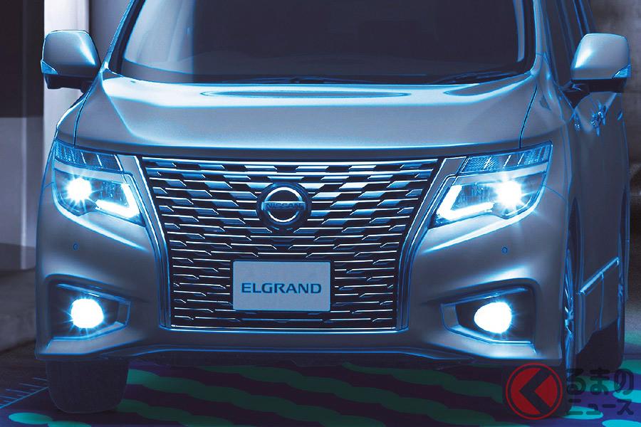 日産新型「エルグランド」の豪華仕様は何百万円になる?