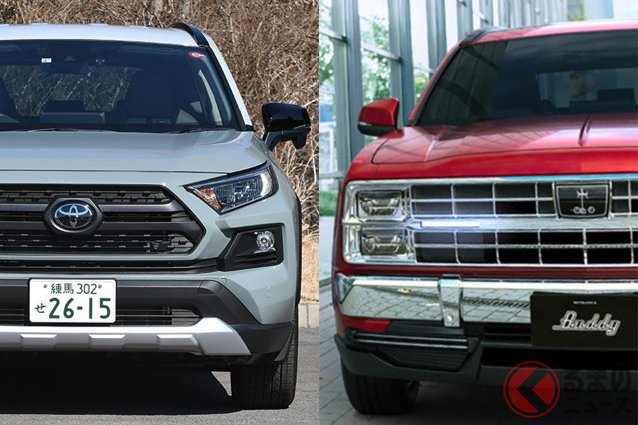 左:トヨタ「RAV4」/右:光岡「バディ」