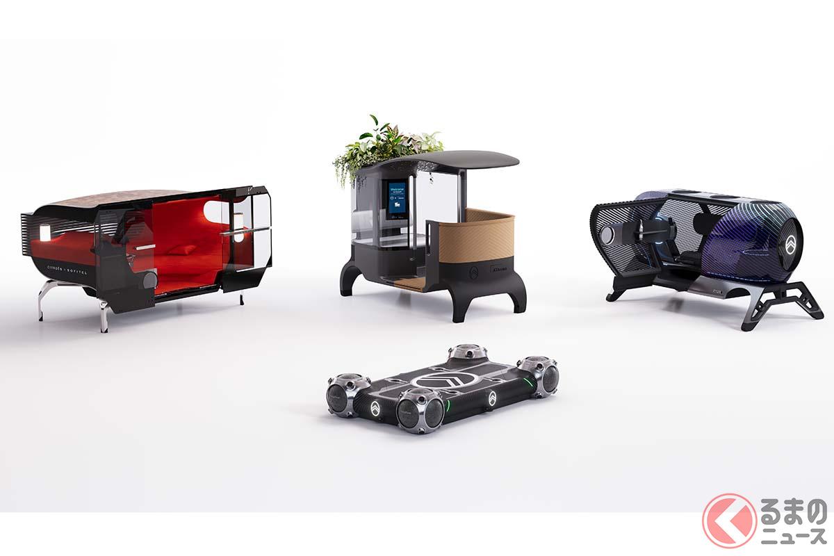 モビリティプラットフォームの「シトロエン・スケート」と自律走行コンセプトカー「Urban Collectif(アーバン・コレクティフ)」
